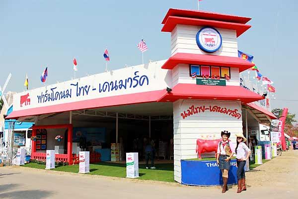thaidanskmilk